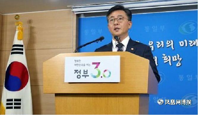 韓將為撤離開城圜區企業賠償