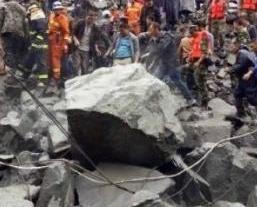 四川茂縣山泥傾瀉逾百人被埋