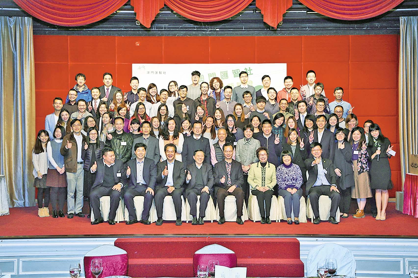 匯智社迎新團結勉勵會員