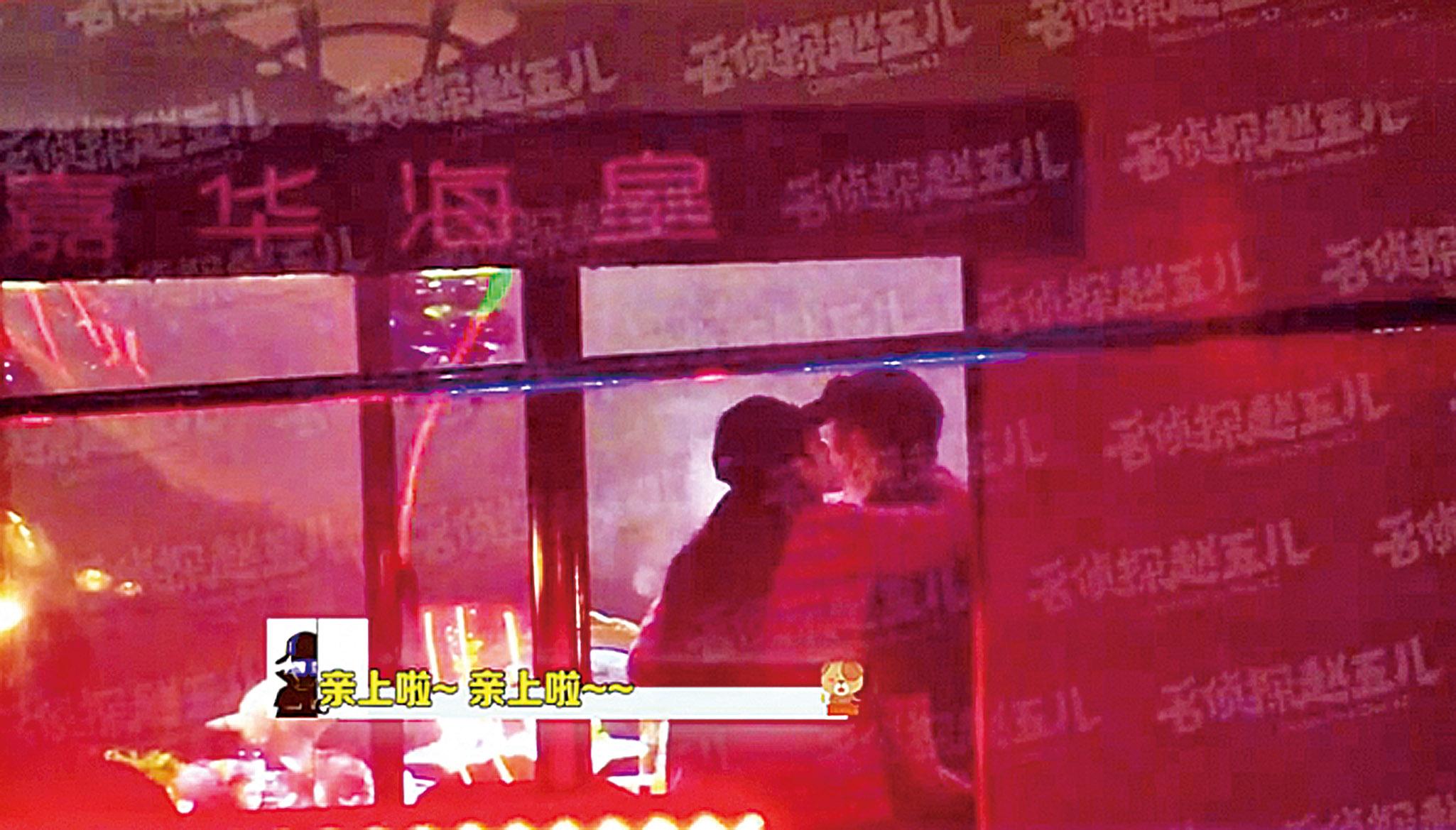 同三男一女激吻