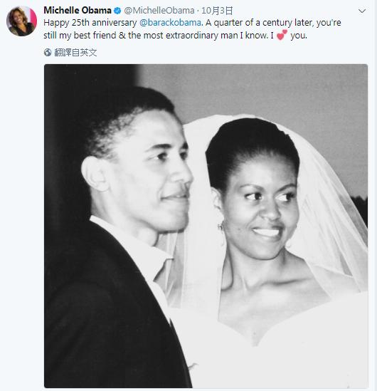 奧巴馬拍片示愛米歇爾