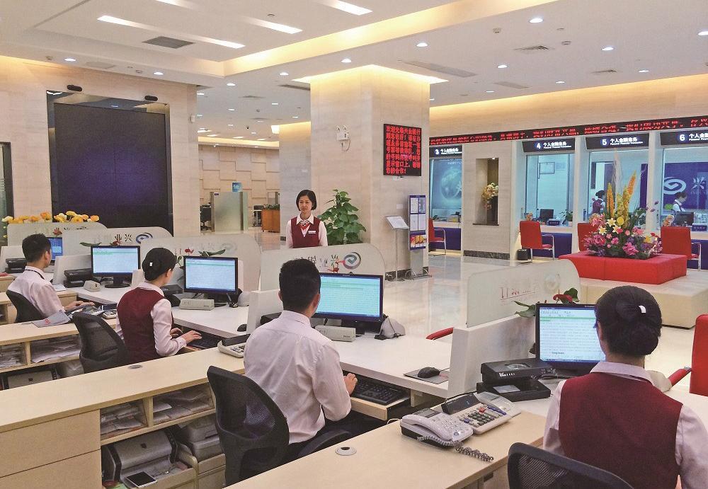 廣州要求加強資金流向監測