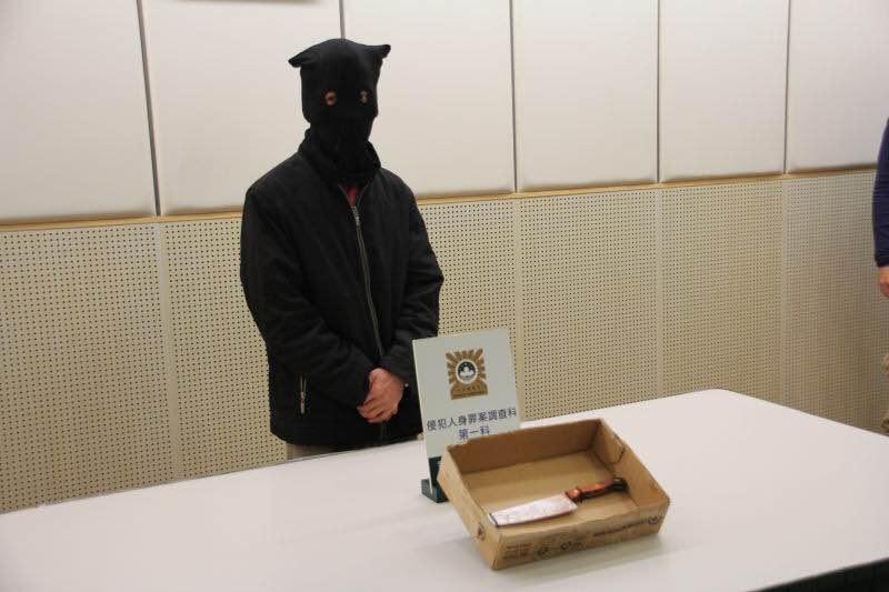 斬人案疑犯涉窩注有計劃犯案