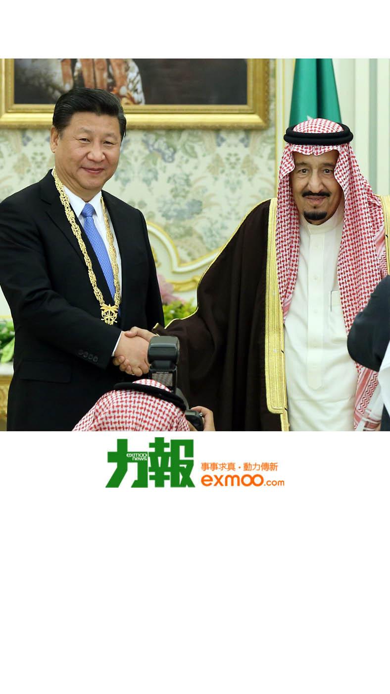 中沙建立全面戰略夥伴關係