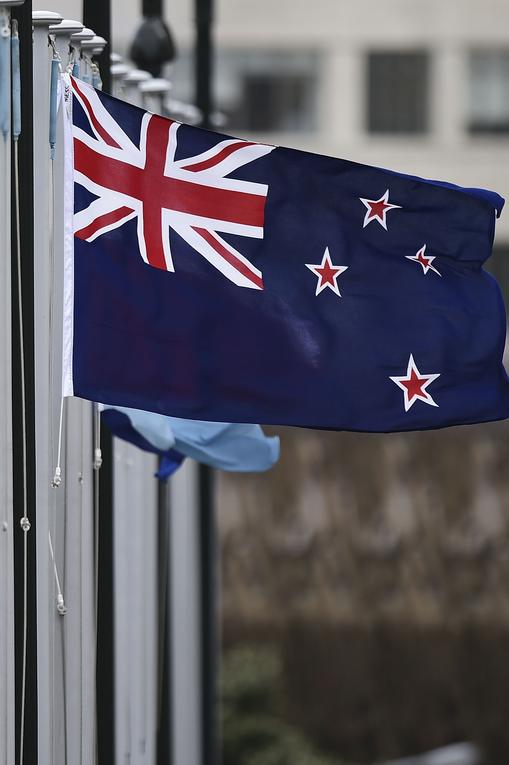 紐西蘭將定是否更換國旗