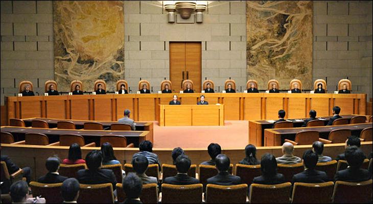 日法院裁定「夫妻同姓」合憲