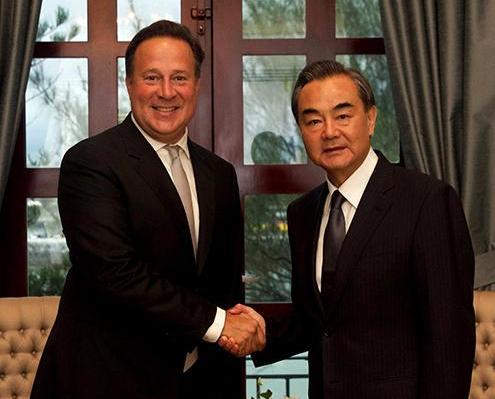 中國駐巴拿馬大使館正式成立