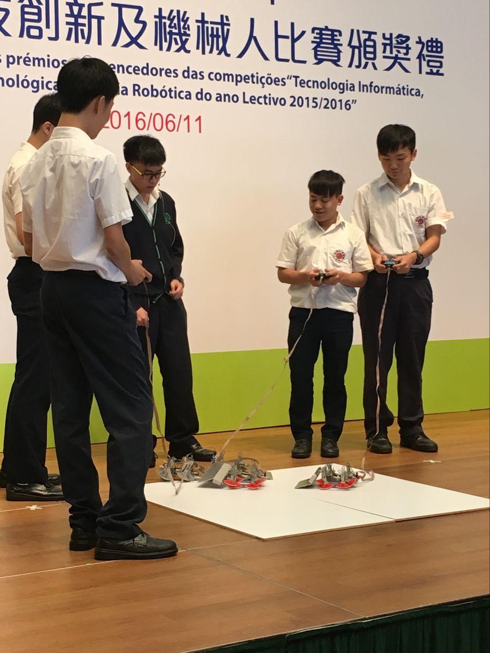 鼓勵中小學生發展創新科技