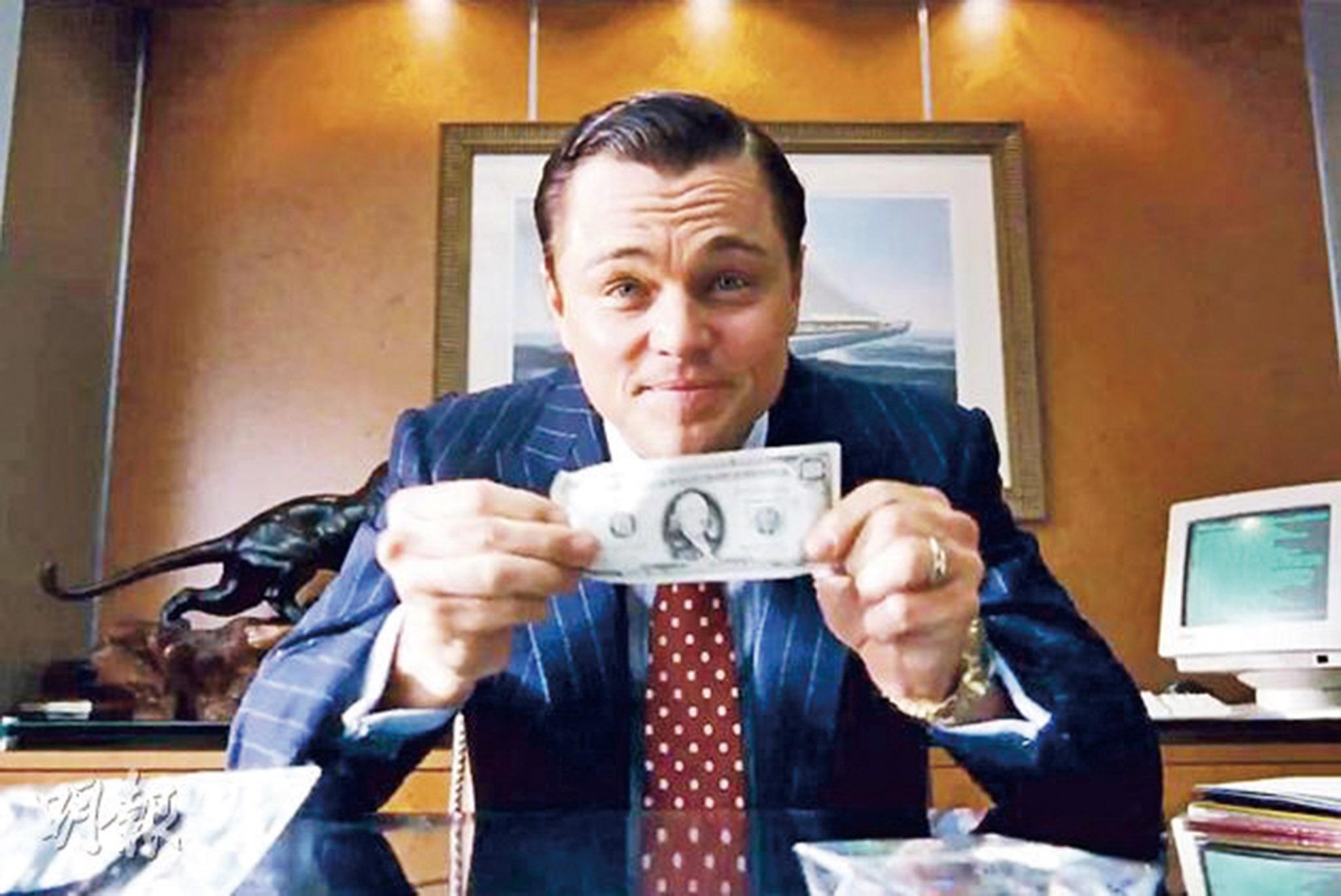 協查洗黑錢案