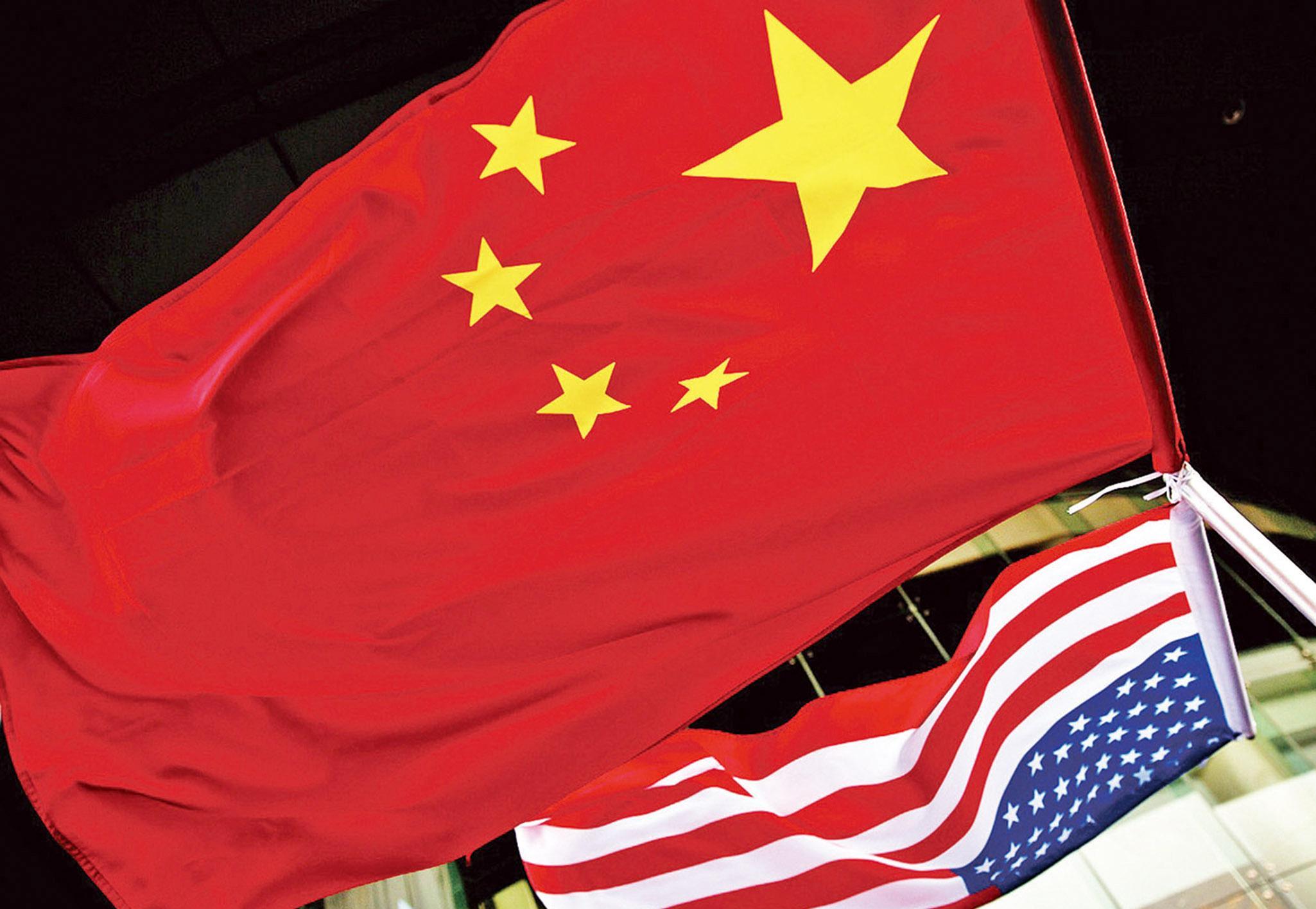 中國持美債再創新低