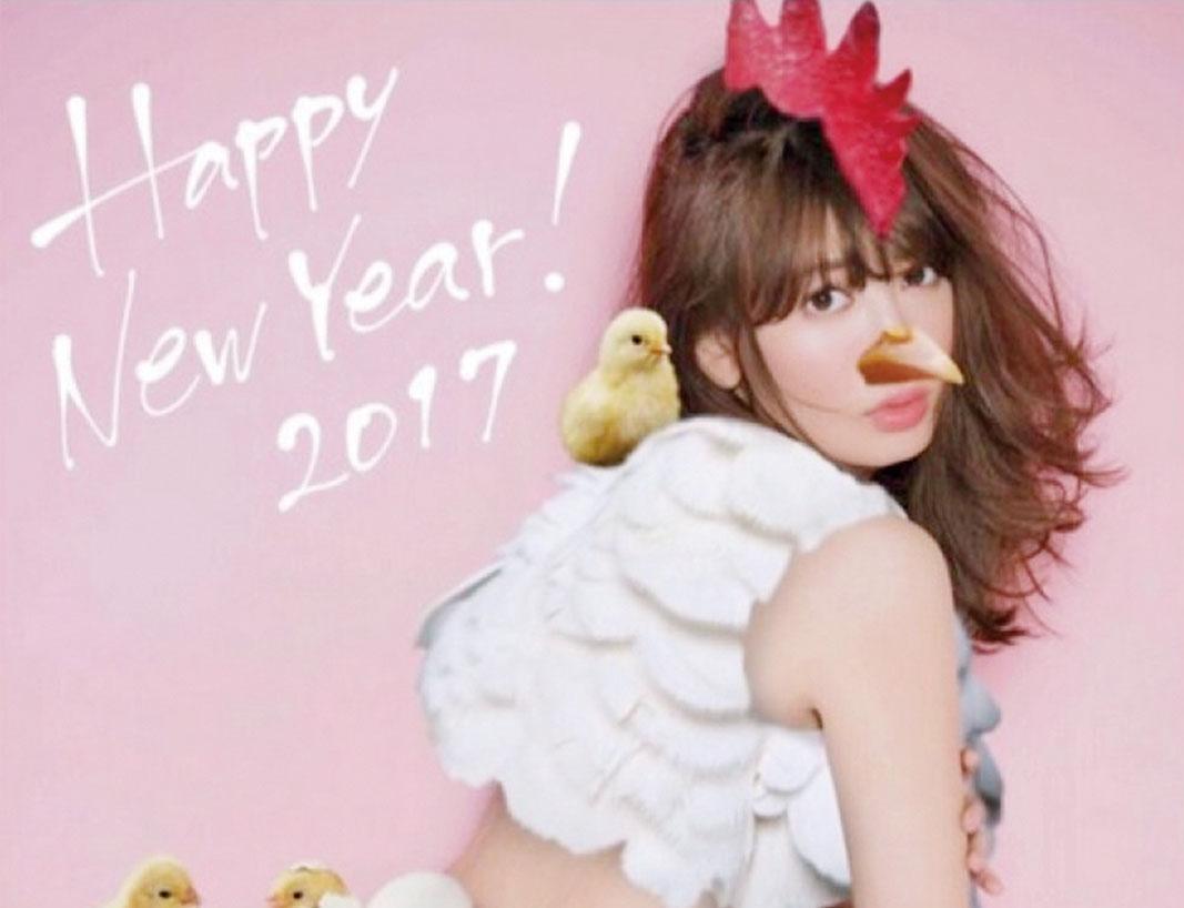 扮雞迎新年