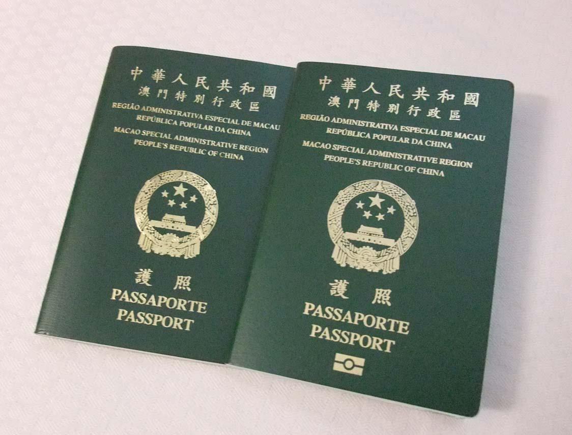 特區護照可落地簽證入伊朗