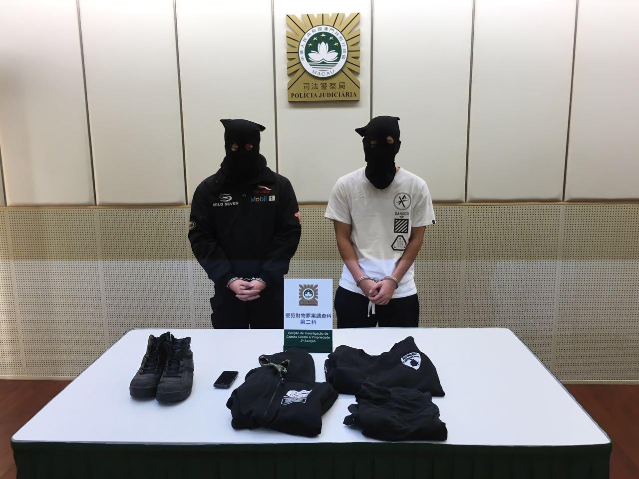 兩青年貪玩偷按摩女郎逾萬元