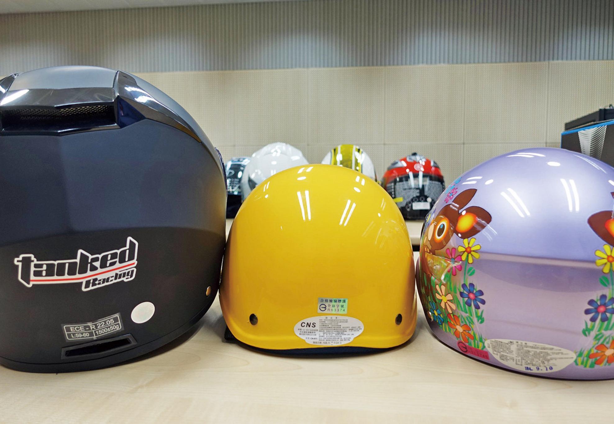 處理舊頭盔方案下月上旬公布