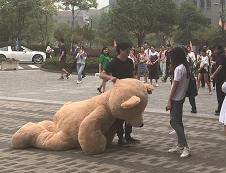 浙「富二代」表白被拒