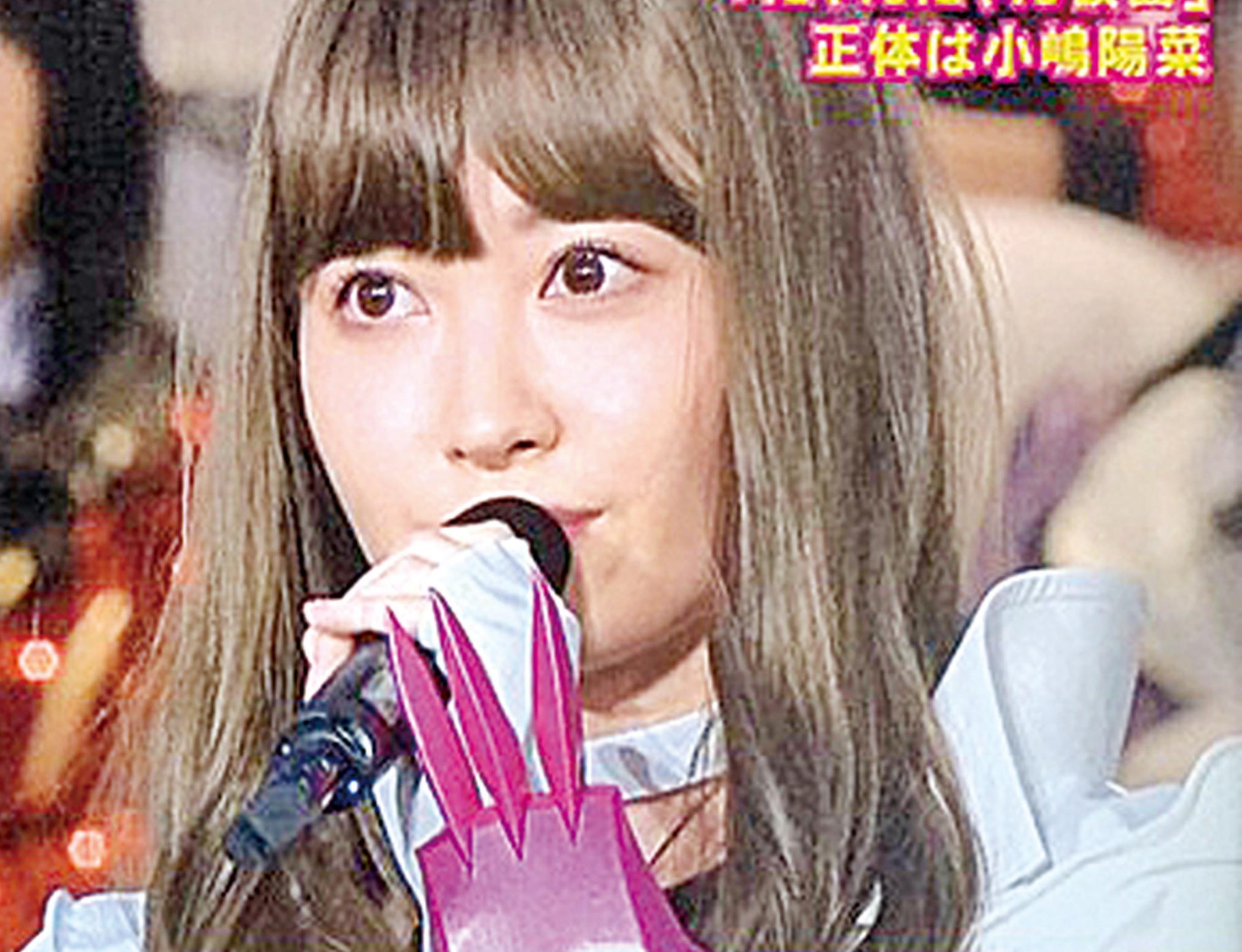 畢業離開AKB48