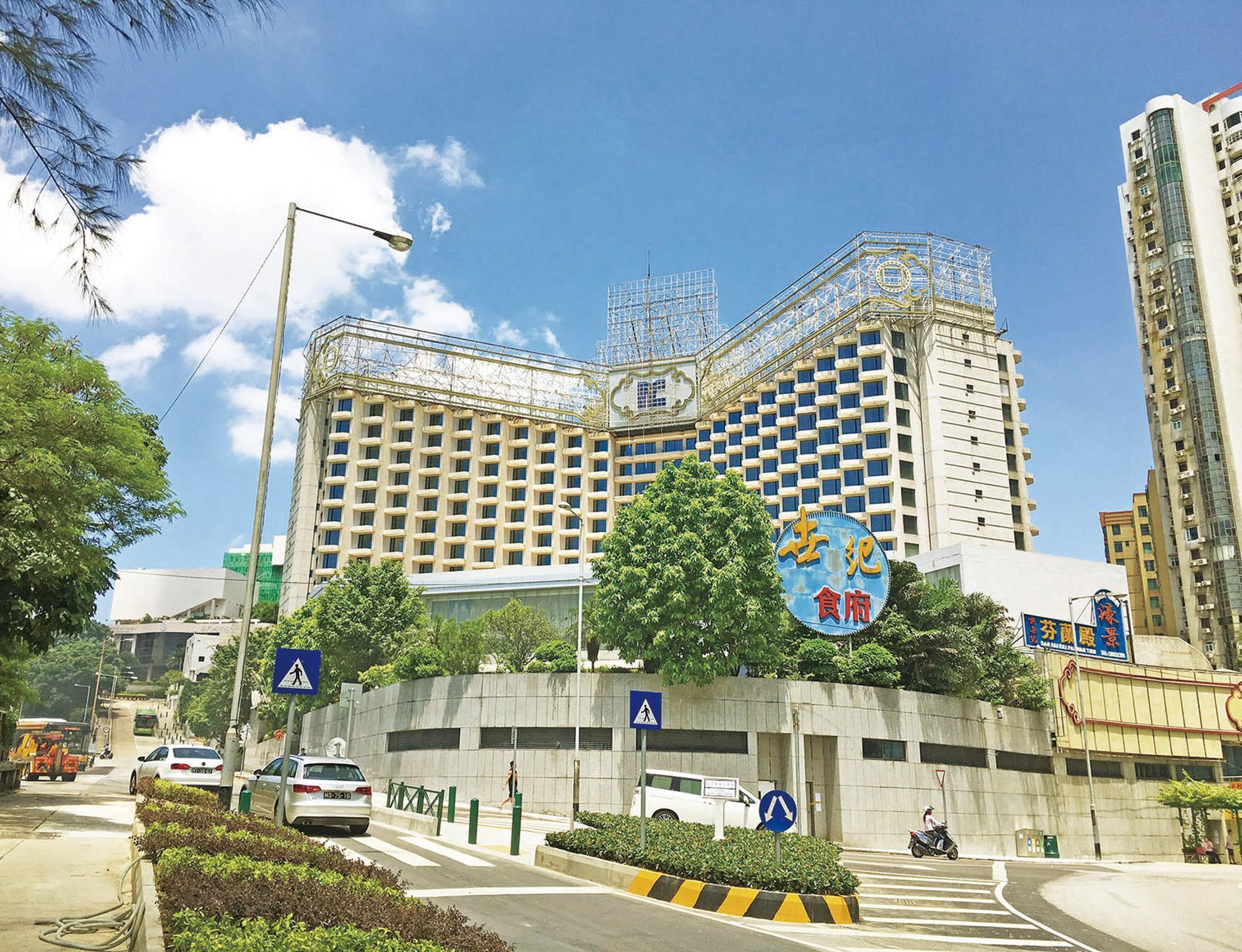 北京王府大飯店歸還酒店牌照