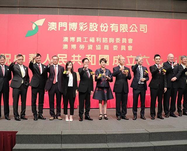 慶祝中國成立68周年