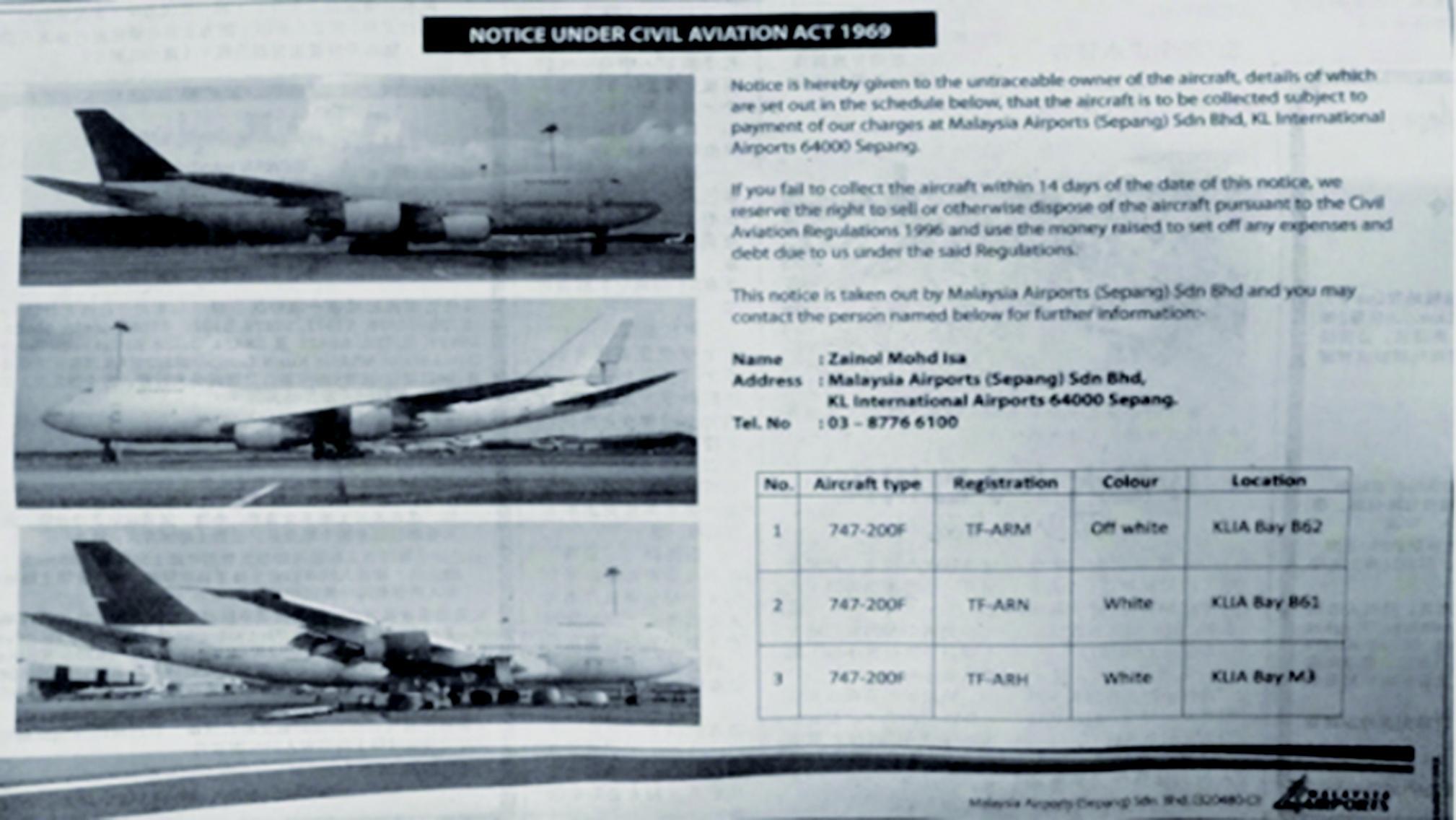 三架波音747遭遺棄