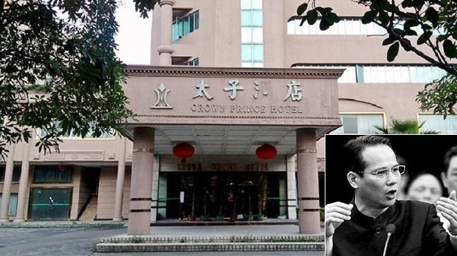 東莞「太子輝」被判無期徒刑