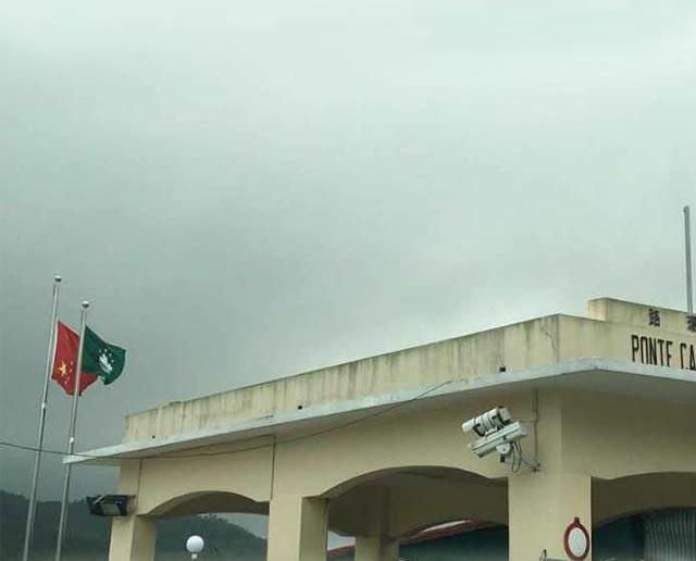 徹查路環碼頭不當懸掛國旗事件