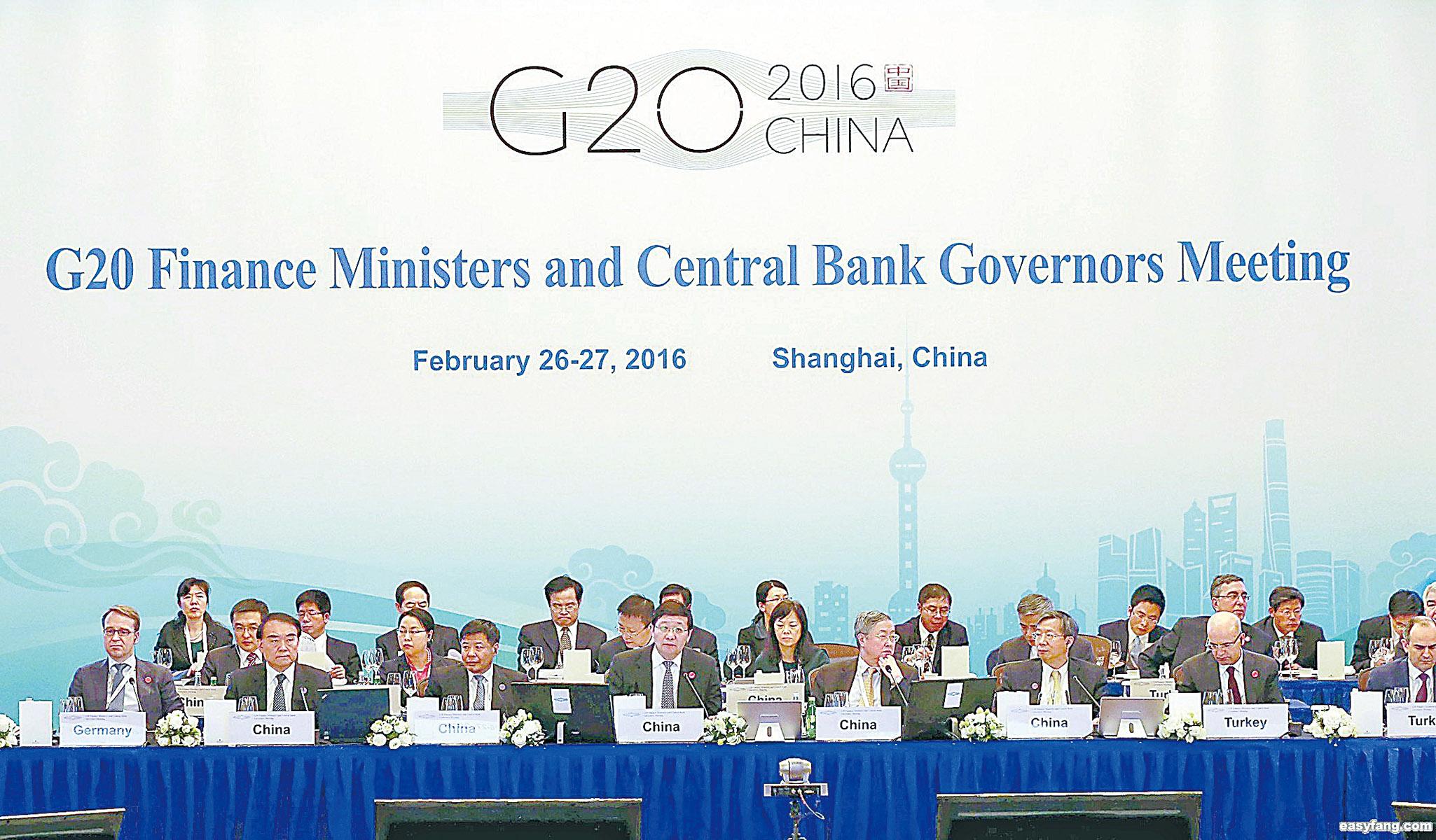 中國重申人幣無貶值基礎