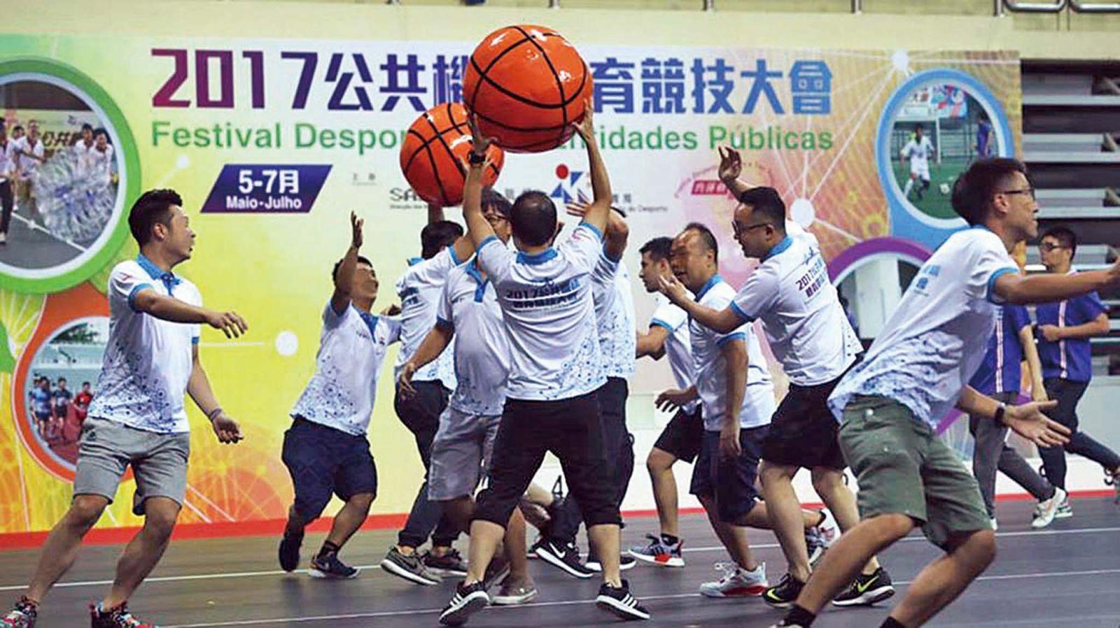 公共機構體育競技大會下月起展開