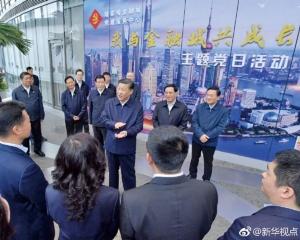 上海副市長:會相當大