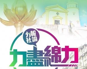 北京不會放棄「中國製造2025 」