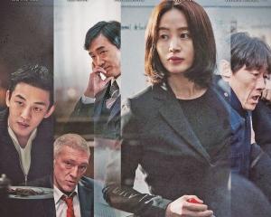 重現韓國破產歷史時刻