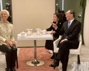 討論中國經濟形勢