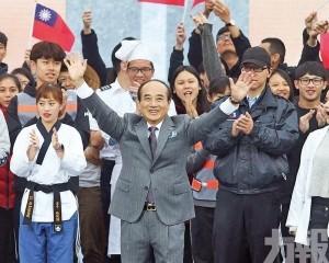 王金平宣布参選「總統」