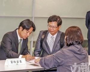 賴清德:台灣不做第二個香港