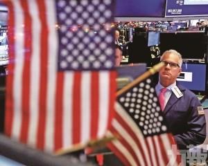美股大跌 美債收益率倒掛