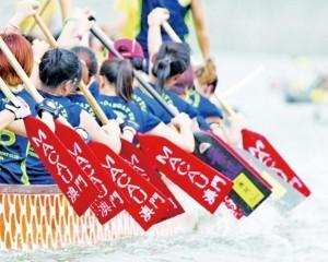 澳門國際龍舟賽首階段報名踴躍