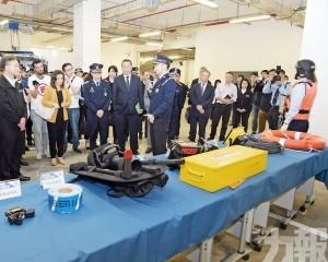 大型颱風演習本月底舉行 開放市民參加 即日接受報名