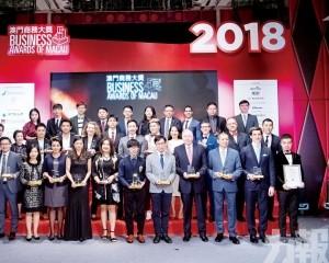 2019澳門商務大獎接受報名