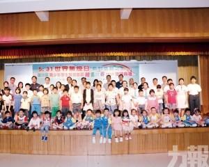 33間學校參賽作品逾二千份