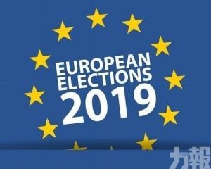 極右翼聲勢看漲 挑戰歐盟一體化