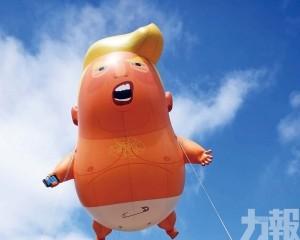 「巨嬰特朗普」再升空