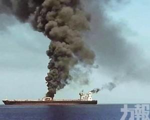 國際油價急升