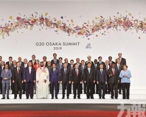19國承諾落實《巴黎協定》