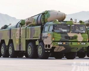 中國據報試射反艦導彈警告