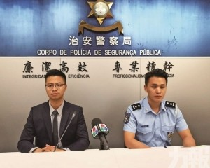 賬房女職員涉監守自盜偷五萬元籌碼