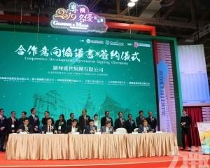 共同規劃緬甸工業園項目