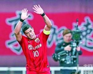 上港亞冠盃8強迎擊紅鑽