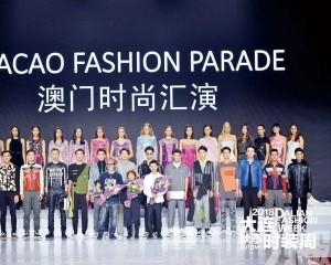 生產力中心組織及帶領澳門服裝品牌大連參展