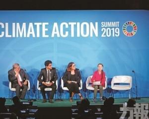 環保少女怒轟 世界領袖不作為