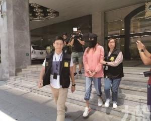 30歲女商人被司警拘捕