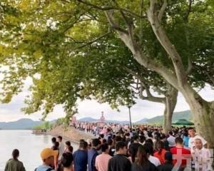 西湖兩天接待逾64萬人